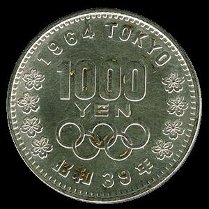 東京オリンピック1000円銀貨表面