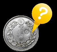 銀貨とは?