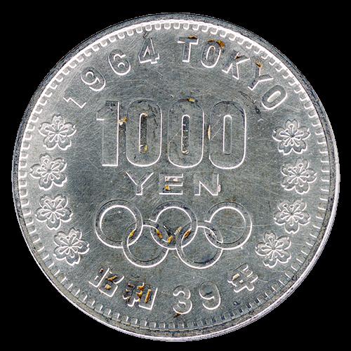 東京オリンピック1000円記念銀貨