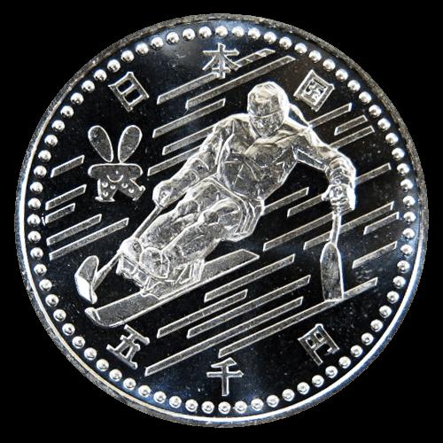 長野オリンピック記念銀貨