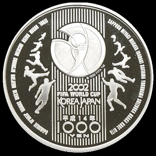 FIFAワールドカップ記念銀貨