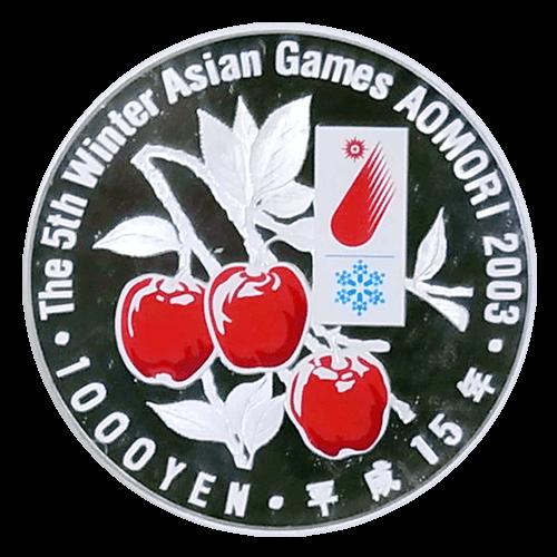 第5回アジア冬季競技大会記念銀貨