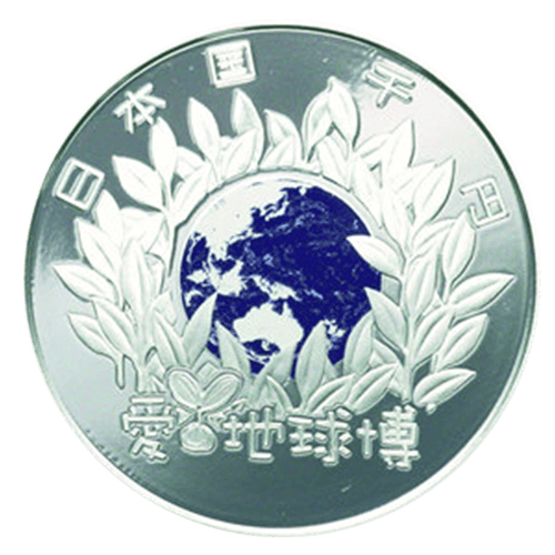 日本国際博覧会記念銀貨