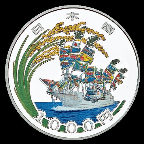 東日本大震災復興事業記念銀貨